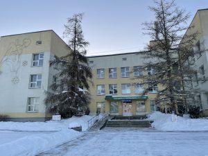 Salaspils veselības centra ēka ziemā